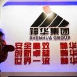 shenhua-group