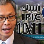 tony-pua-ipic-1mdb-malaysia-bandar-1