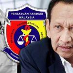 Amrahi-Buang-pharmacy-bill