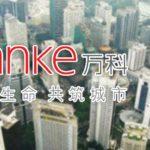 China-Vanke-Co-Ltd-prime-land-in-KL-bought