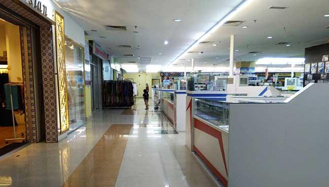 Mara Digital Mall di Anggerik Mall, Shah Alam.