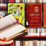 Meraikan-minggu-buku-haram-faisal-tehrani