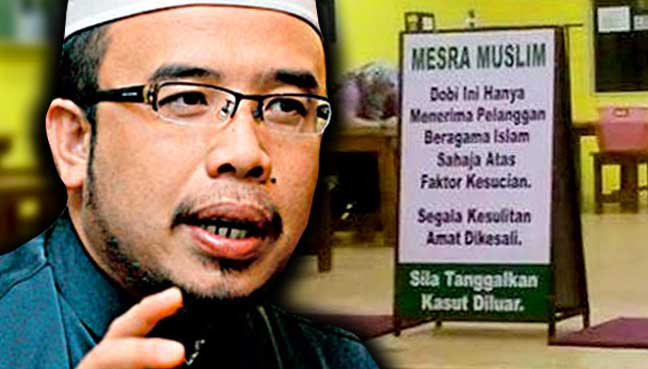 Where does it end, Perlis mufti asks in Muslim-only laundry row