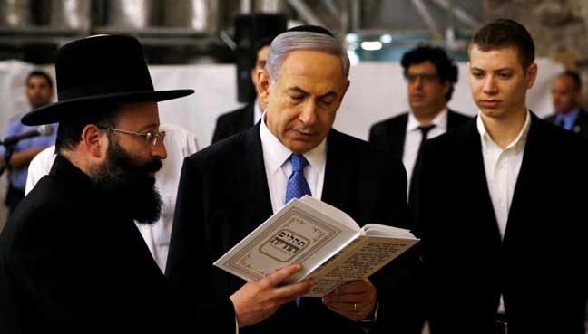Netanyahu's-son