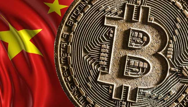 China bans initial coin offerings as illegal fundraising