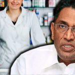 dr-s-subramaniam-pharmacy
