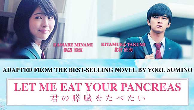 let-me-eat-your-pancreas-1