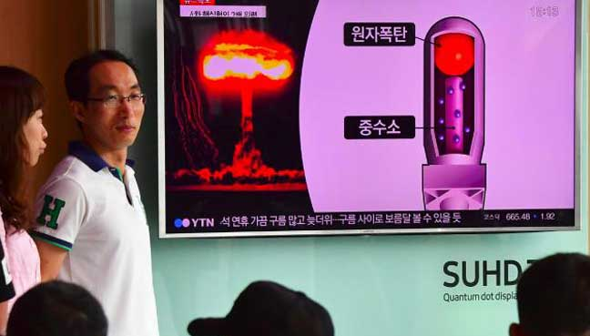 Serious threat: the DPRK announced the test of a hydrogen bomb