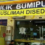 salon-islamic