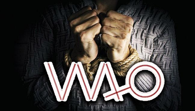 wao_human-tracking_600