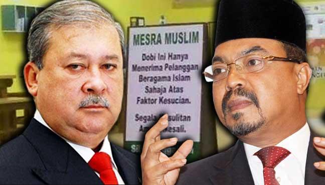 Jakim chief to meet Johor sultan over Zamihan controversy