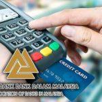 abm-credit-debit-users