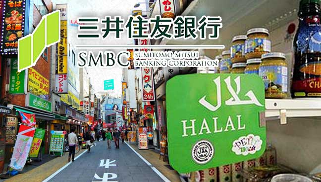 halal-industry-malaysia-japan-smbc-1
