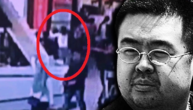 kim-jong-nam-kill-woman-arrest-malaysia