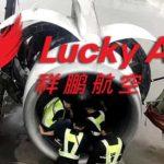 lucky-air
