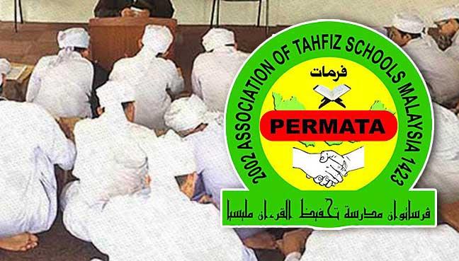 pelajar-sekolah-tahfiz-permata-logo