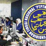 ptptn-bayar-peminjam-semula-malaysia