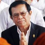 CambodiaSupreme