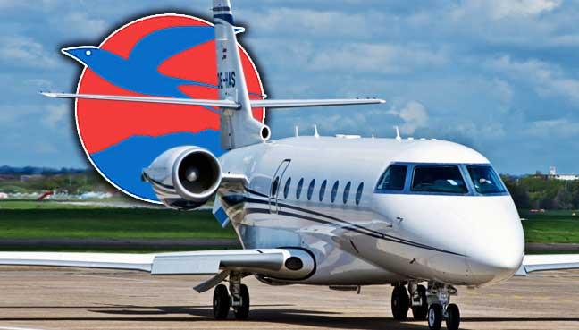 Gulfstream-sabah-air