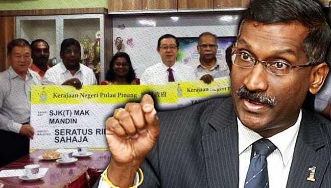 P-Kamalanathan-Transfer-of-HM-normal-exercise-malaysia