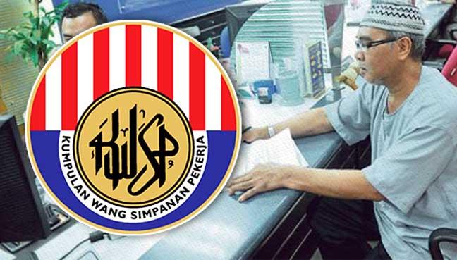 epf-pengeluaran-kaunter-logo-kwsp
