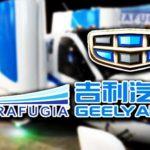 geely-1