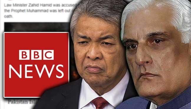 zahid-hamid-zahid-hamidi-bbc-news