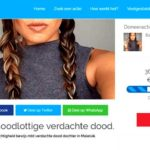 Ivana-Esther_fund