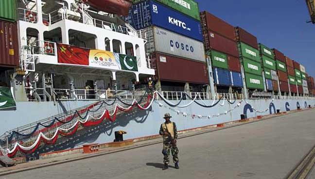 Pelabuhan-Gwadar