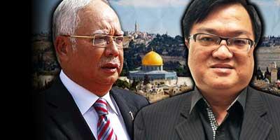 Wong-Chin-Huat-Najib-Razak-Jerusalem-2