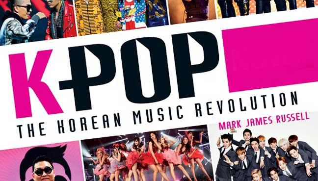 kpop addiction research