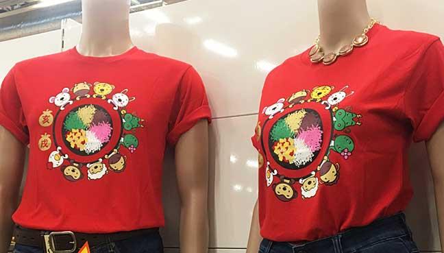 Pasar raya jual baju zodiak Tahun Baru Cina tanpa anjing