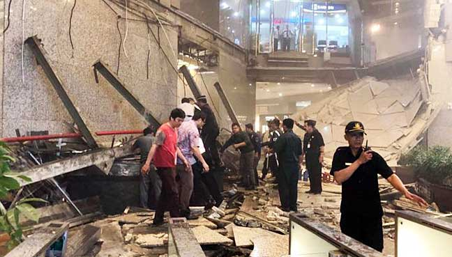 Indonesia Exchange Walkway Collapse Due To Building