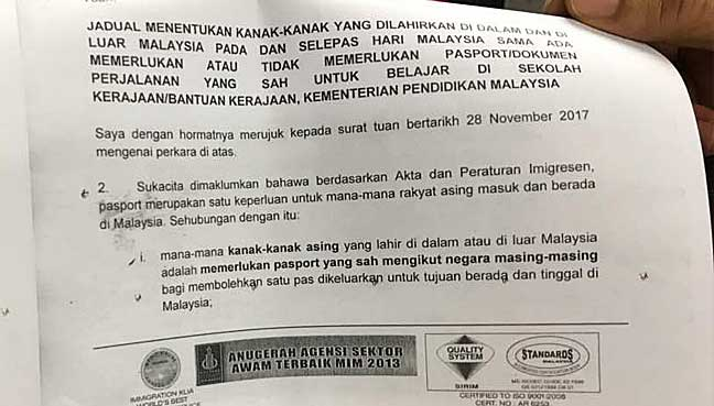 The purported circular from the Immigration Department. A paragraph reads that 'foreign children' born in Malaysia or otherwise have to provide passports, which will be used to issue a special pass for the children.
