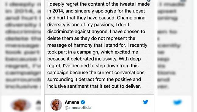 amena212