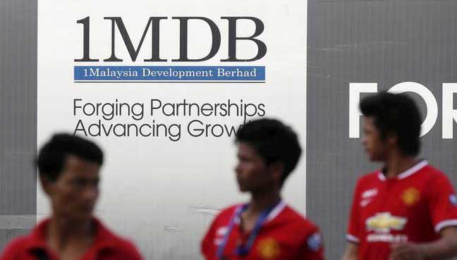 Singapore prepared to give more help to Malaysia on 1MDB transactions
