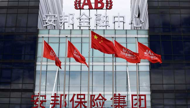 Chinese authorities have taken control of troubled insurer Anbang Insurance