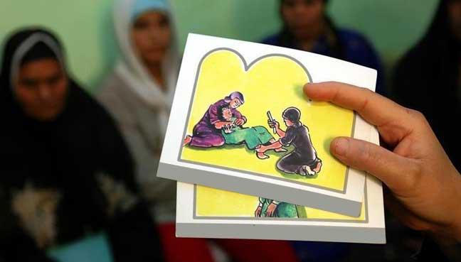 FGM-reuters