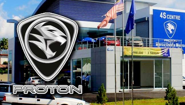 proton-showroom