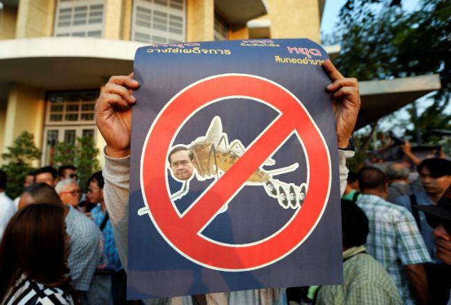 PRO DEMOCRACY THAILAND JUNTA STOP REUTERS