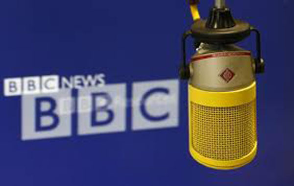 BBC to appeal to United Nations over Iran's violations