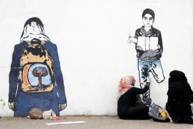 "Haifa Subay's mural ""Just a Leg"" depicts a person who lost a leg because of a landmine. (Reuters pic)"
