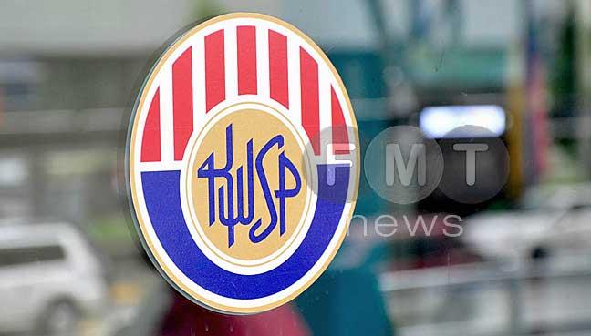 EPF, Ladylaw Sercurities Pty Ltd and Najib Razak.