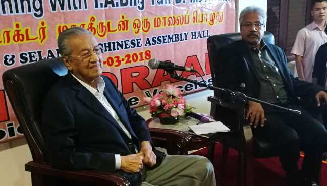Image result for Dr Mahathir Mohamad n hindraf