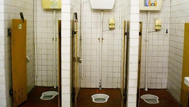 penjaga-tandas-bersih