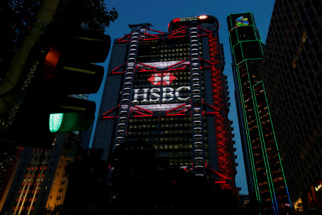 HSBC, Europe's largest bank, announces a 4% fall in pre-tax profit