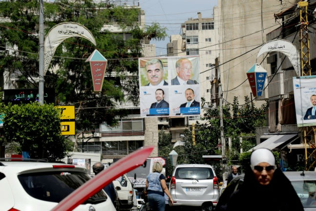 Election fever hits Lebanon, 9 years since last legislative vote | Free Malaysia Today