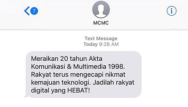 Is MCMC now sending spam messages to people's phones? | Free