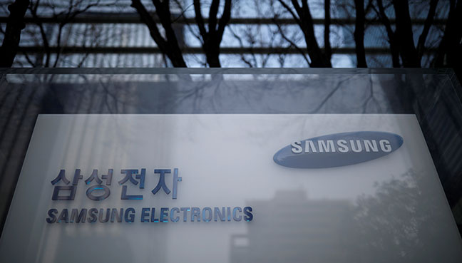 Samsung Electronics operating profit hits record high in Q1