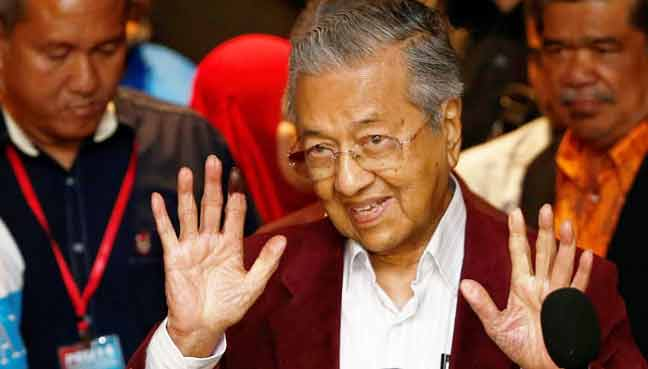 PH Berjaya membentuk kerajaan baru dalam PRU14